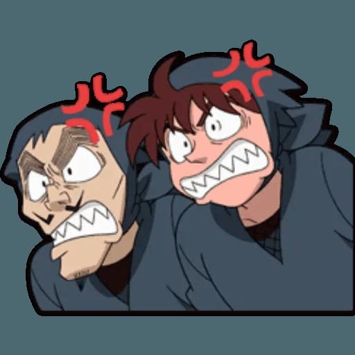 ninjataro - Sticker 12