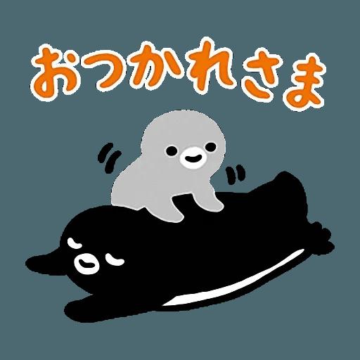 Suica III - Sticker 15