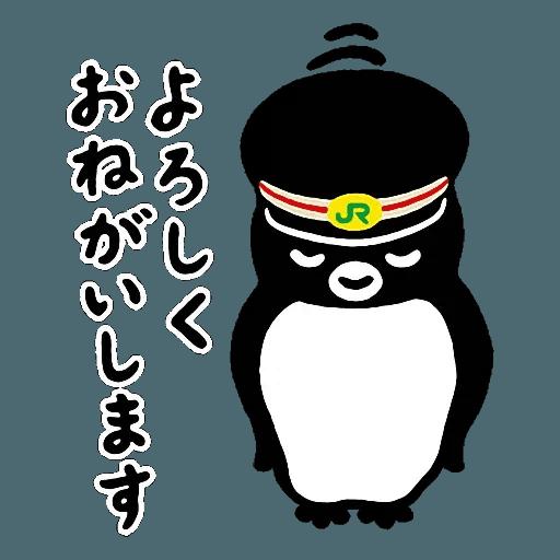 Suica III - Sticker 25