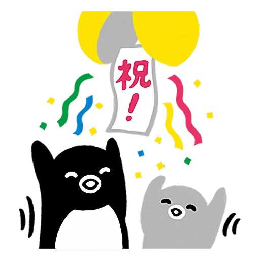 Suica III - Sticker 29