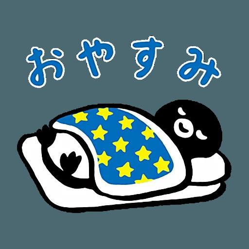 Suica III - Sticker 12