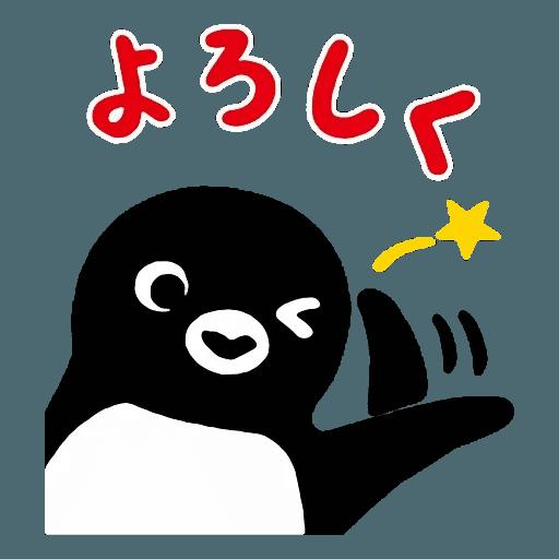 Suica III - Sticker 13