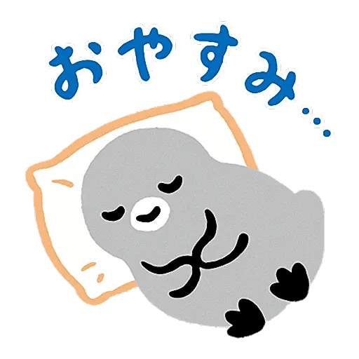 Suica III - Sticker 23