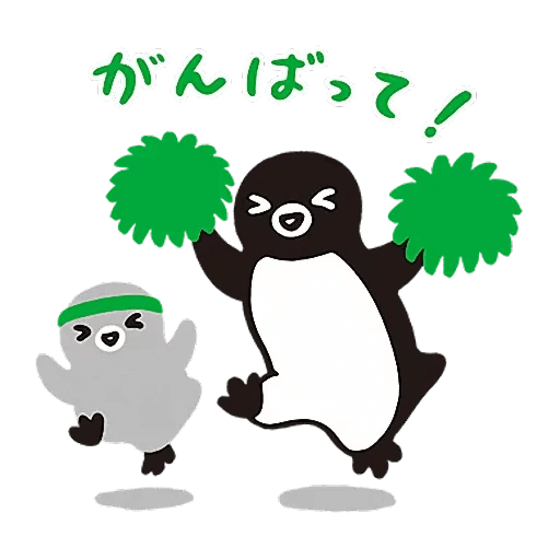 Suica III - Sticker 3