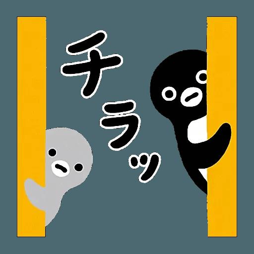 Suica III - Sticker 16