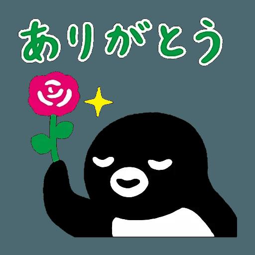 Suica III - Sticker 6