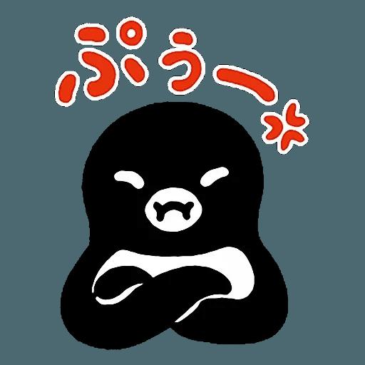 Suica III - Sticker 30