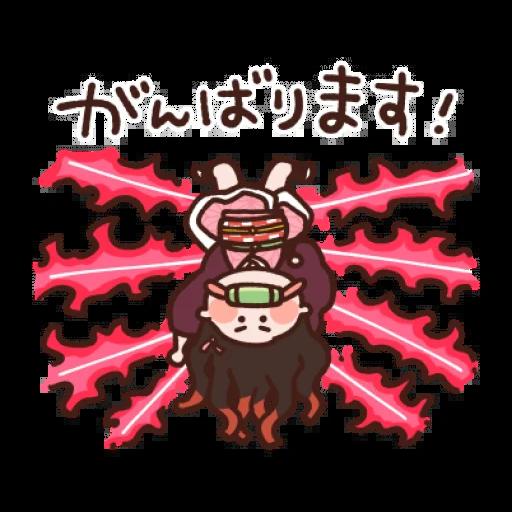 鬼滅之刃1 - Sticker 12