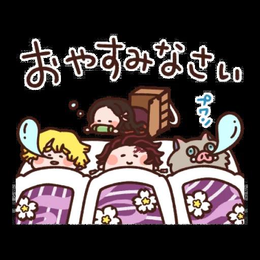 鬼滅之刃1 - Sticker 21