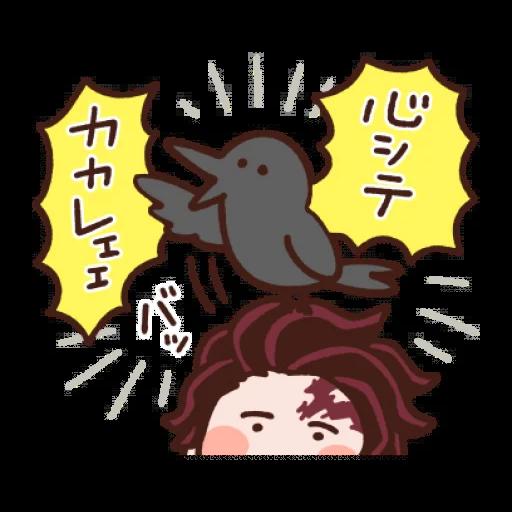 鬼滅之刃1 - Sticker 14
