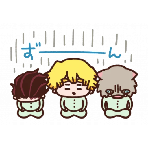 鬼滅之刃1 - Sticker 3