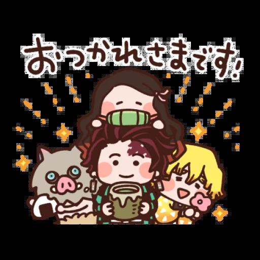 鬼滅之刃1 - Sticker 29