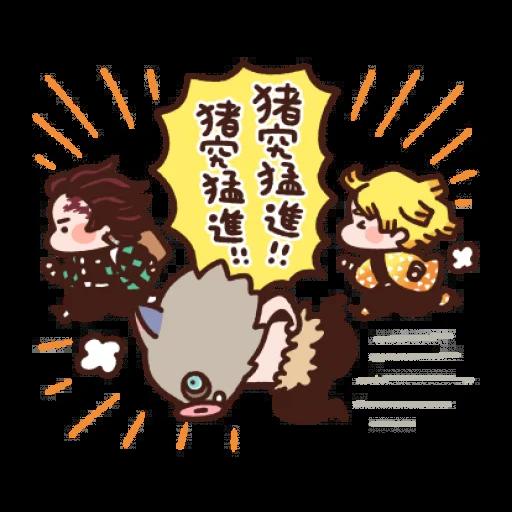 鬼滅之刃1 - Sticker 22