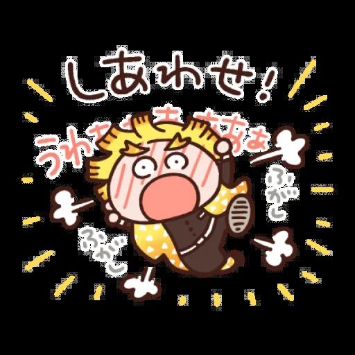 鬼滅之刃1 - Sticker 15