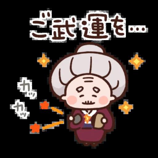鬼滅之刃1 - Sticker 24