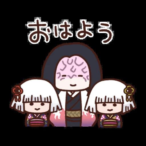 鬼滅之刃1 - Sticker 19