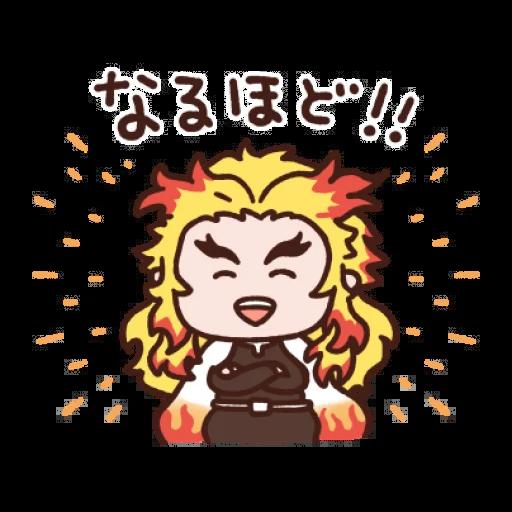 鬼滅之刃1 - Sticker 16