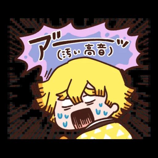 鬼滅之刃1 - Sticker 4