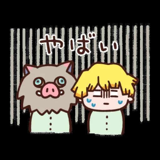 鬼滅之刃1 - Tray Sticker