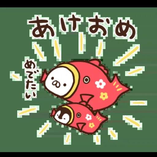 nekopen new year2019 - Sticker 3