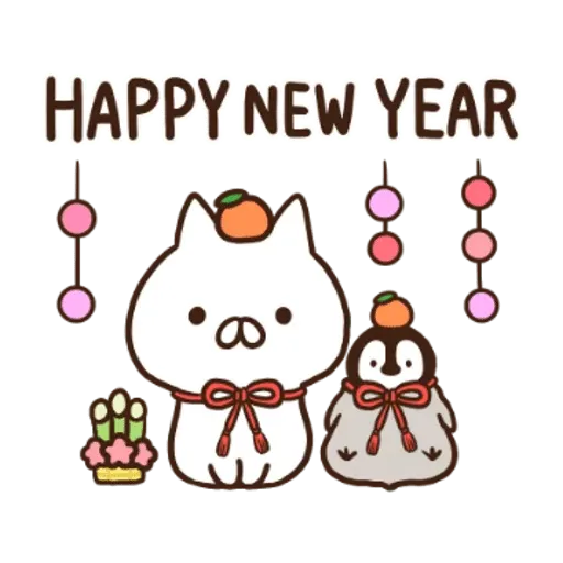 nekopen new year2019 - Sticker 2