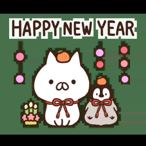 nekopen new year2019 - Sticker 2