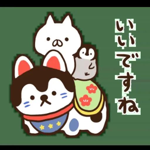 nekopen new year2019 - Sticker 11