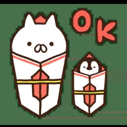 nekopen new year2019 - Sticker 10