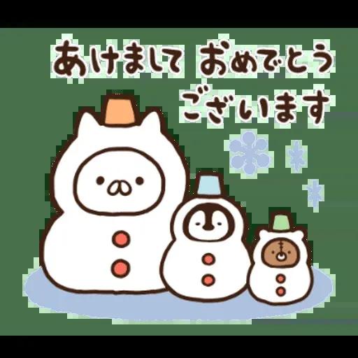 nekopen new year2019 - Sticker 4