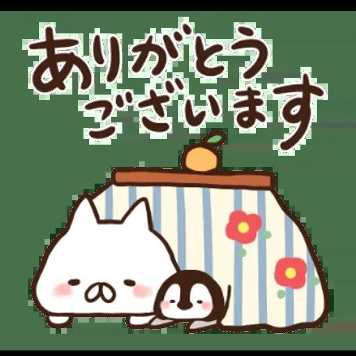 nekopen new year2019 - Sticker 9