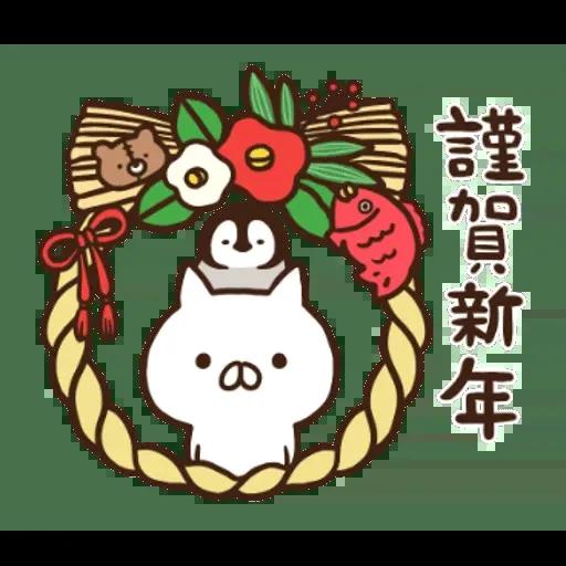 nekopen new year2019 - Sticker 1