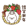 nekopen new year2019 - Tray Sticker