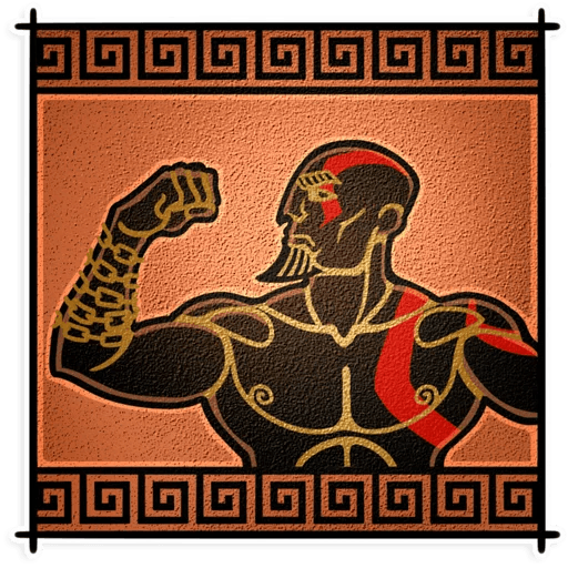 God Of War - Sticker 4