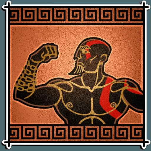 God Of War - Sticker 4