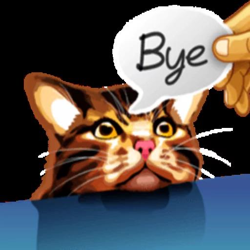 Meme Kat - Sticker 21