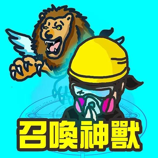 Lady Liberty HK 香港民主女神 - Sticker 2