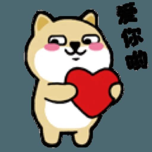 小肥柴9 - Sticker 29