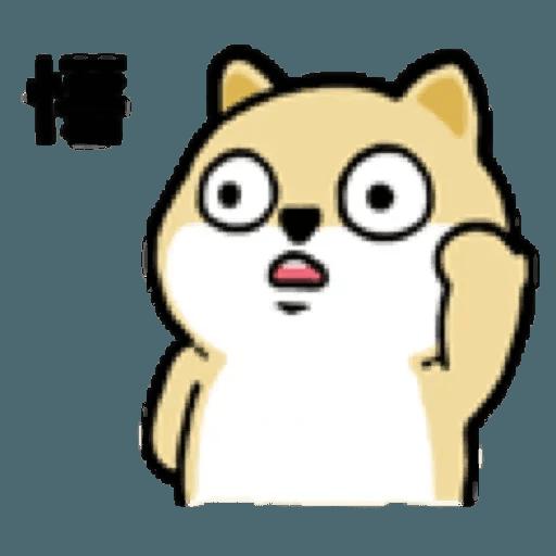 小肥柴9 - Sticker 28