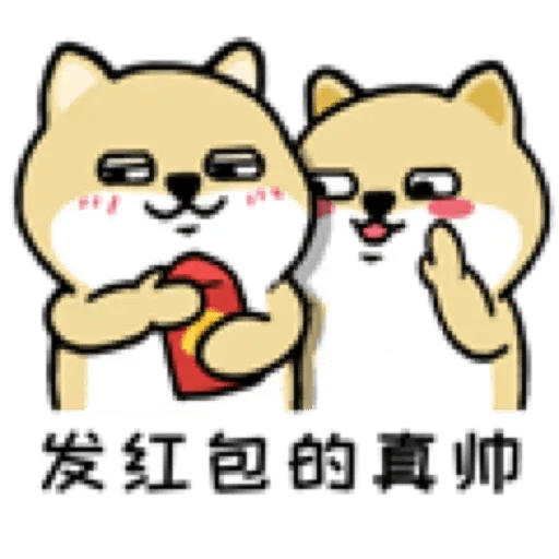 小肥柴9 - Sticker 22