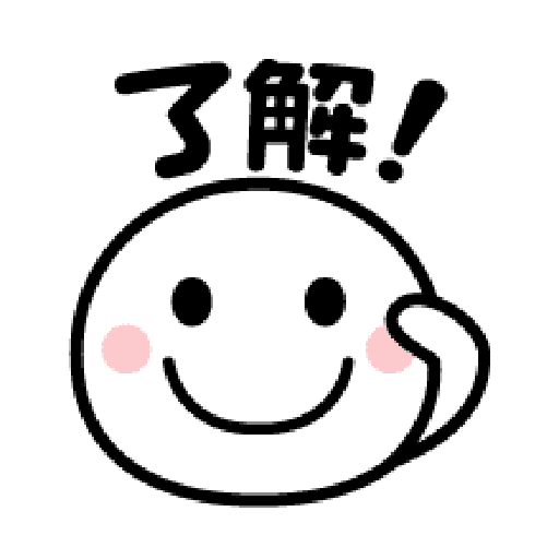 Gigno System Japan EMOJI - Sticker 2