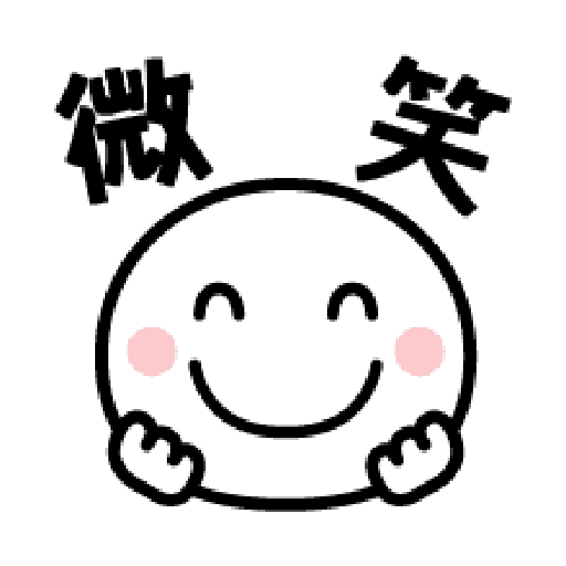 Gigno System Japan EMOJI - Sticker 23
