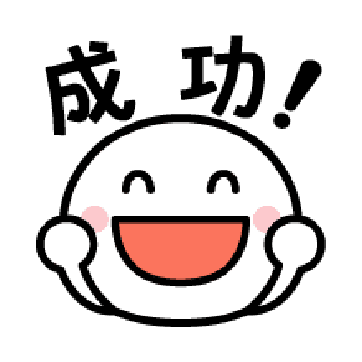 Gigno System Japan EMOJI - Sticker 10