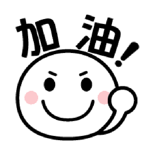 Gigno System Japan EMOJI - Sticker 27