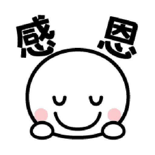 Gigno System Japan EMOJI - Sticker 16