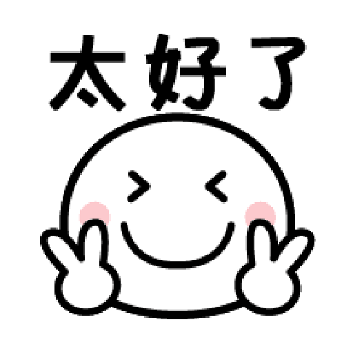 Gigno System Japan EMOJI - Sticker 6