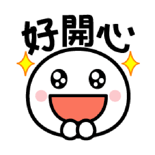 Gigno System Japan EMOJI - Tray Sticker