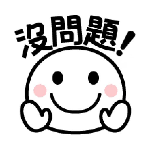 Gigno System Japan EMOJI - Sticker 11