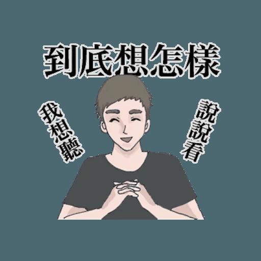 崩潰男友 - Sticker 27