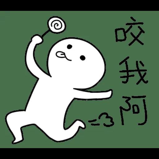 Oookk - Sticker 3