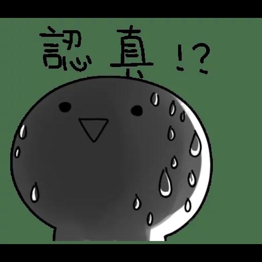 Oookk - Sticker 16